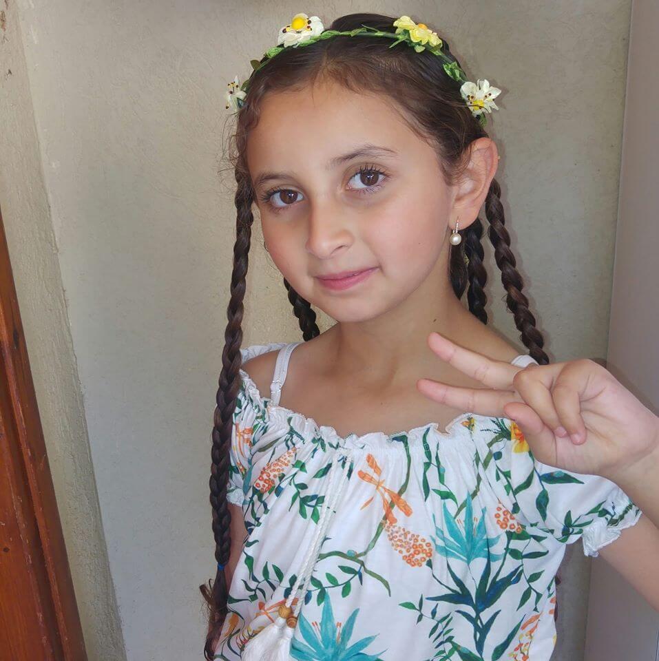 Nadia Khateb